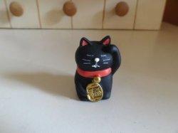 画像1: デコレ コンコンブル うとうと招き猫 黒猫