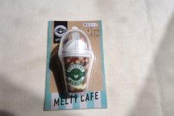画像1: メルティカフェ テープのり コーヒー