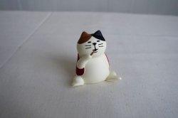 画像1: デコレ コンコンブル たらふく猫