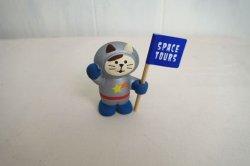 画像1: デコレ コンコンブル 宇宙旅行猫